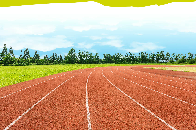 Atletiekbaan